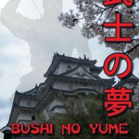 Review: Bushi No Yume