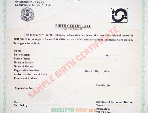 GHMC Birth Certificate