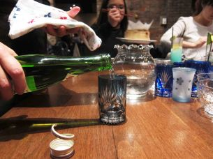 金魚酒 Kingyo Premium Sake Reserved by Suehiro Brewery (300ml, $22)