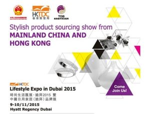 Hong Kong Lifestyle Expo in Dubai promotes business cooperation