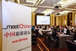 Record numbers set to attend MeetChina forum