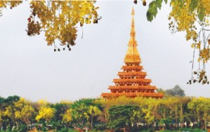 PATA in India to promote Adventure Travel and Responsible Tourism Conference