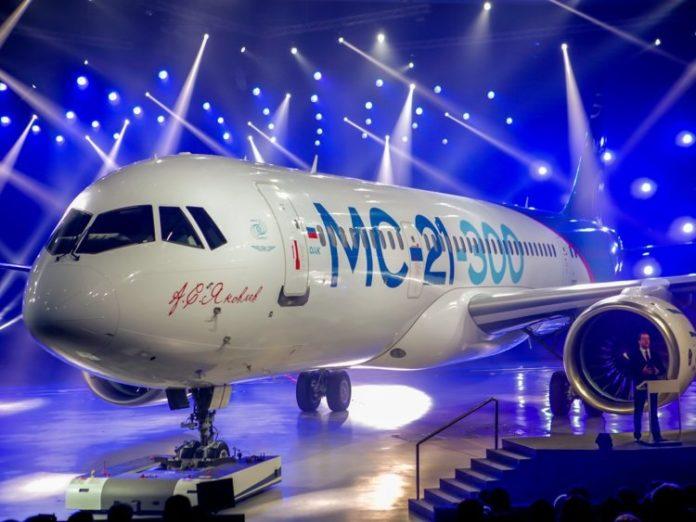 Russia to debut MC-21 narrow-body passenger aircraft at MAKS 2019 Air Show