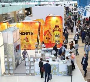 OTDYKH Leisure Expo to Give Start to Tourism Recovery with 27th Edition