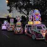 Yogyakarta cars at night