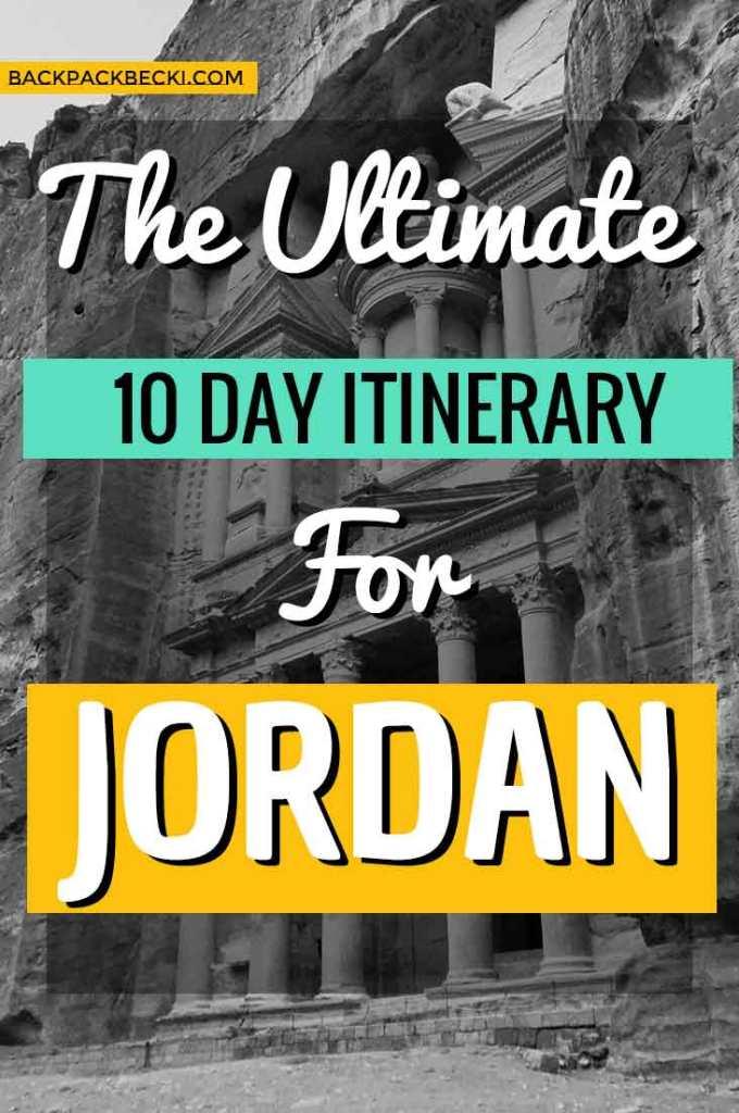 10-days-in-Jordany-Pin-3-Optimised10-days-in-Jordany-Pin-3-Optimised