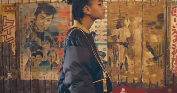 Willow Smith Channel