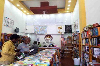 mega publishing distribution shop 03