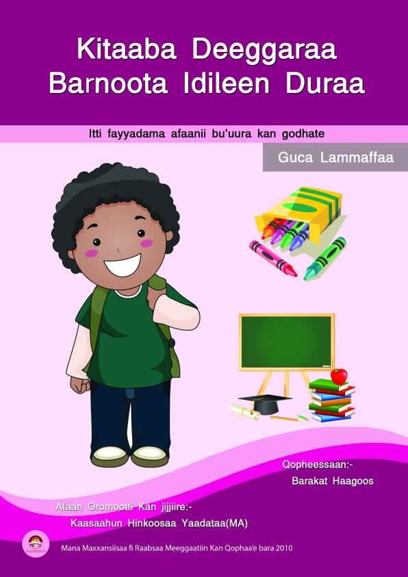 oromifa Preschool 2