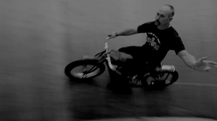 The Wall Of Death :: Interview With Benedict Campbell