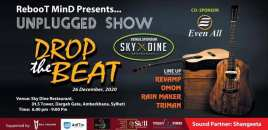 """Reboot Mind presents unplugged show – """"Drop The Beat"""""""