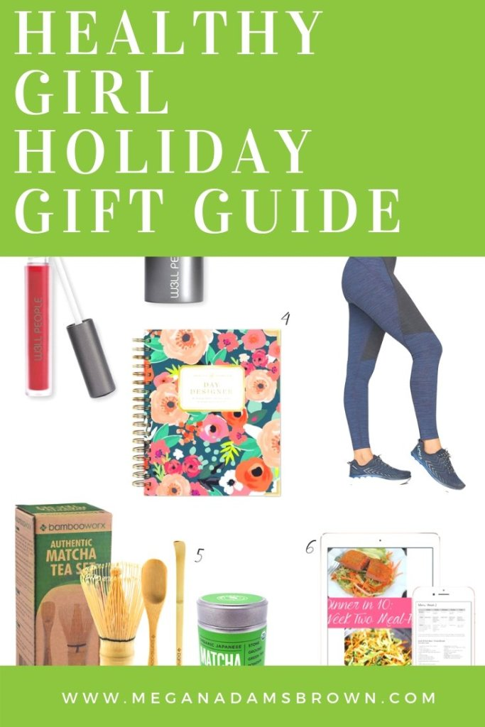 healthy girl holiday gift guide