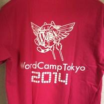 2014 WordCamp Tokyo back