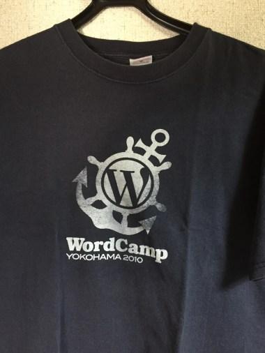 2010 WordCamp Tokyo