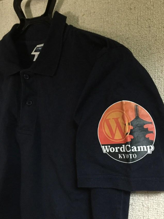2009 WordCamp Kyoto