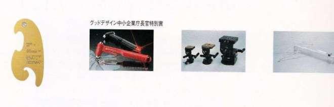 (財)日本産業デザイン振興会発行のデザインニュース 1999年 245号