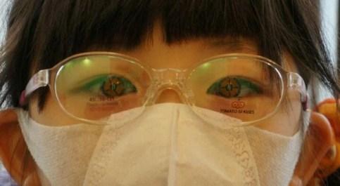 目の中心測定