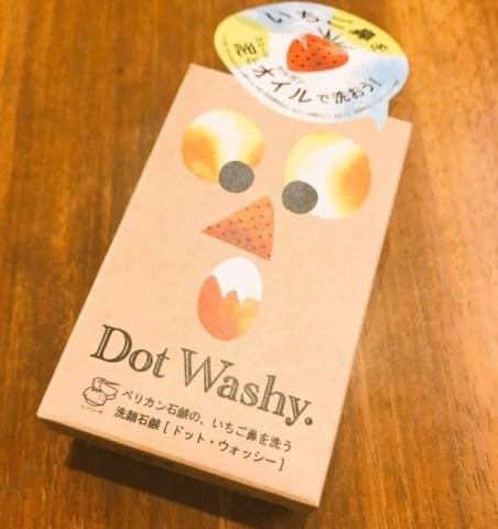 Dot washy いちご鼻
