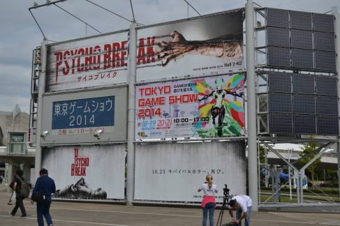 The sign for the tokyo game show