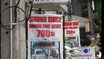 Swan Inn II