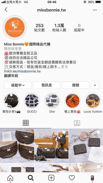 香港人可以在蝦皮購物嗎? - 網路購物板 | Dcard