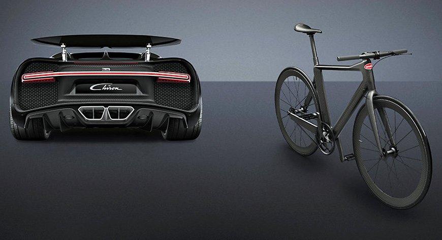 Esta bicicleta PG X Bugatti ?Edición Limitada? puede ser tuya por $39.000