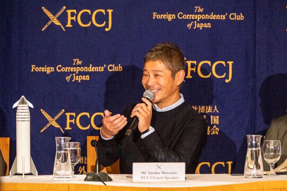Una publicación en Twitter del multimillonario japonés Yusaku Maezawa se vuelve histórica después de ofrecer dinero en efectivo a 100 personas al azar
