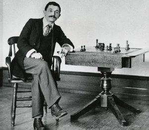 Ласкер шахматист
