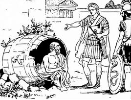 Диоген- как ответить на грубость