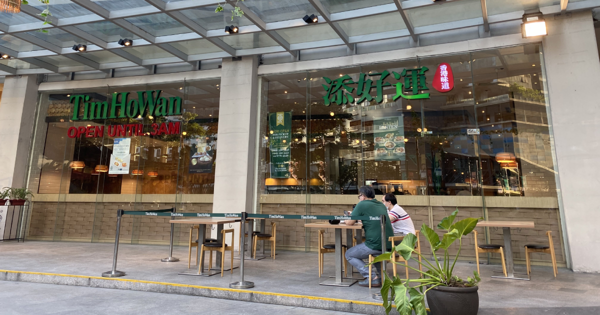 f you're down for some Asian comfort food, look no further than Tim Ho Wan.
