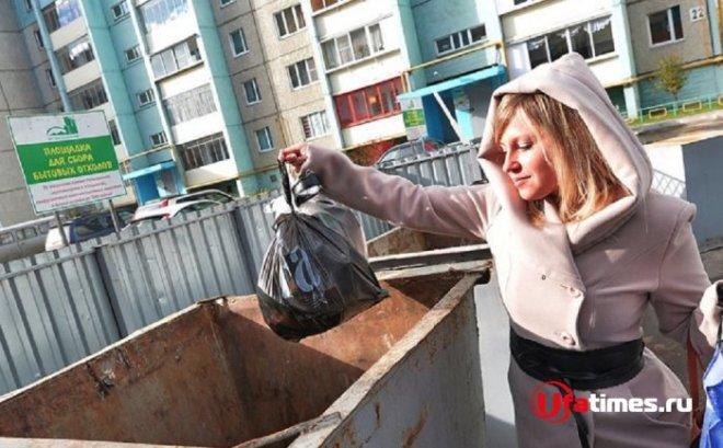 Где сегодня мусор дешевле?