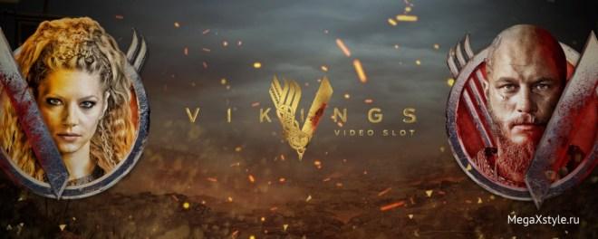 Стань отважным викингом в игровом автомате Vikings Voyage в Neo Play казино