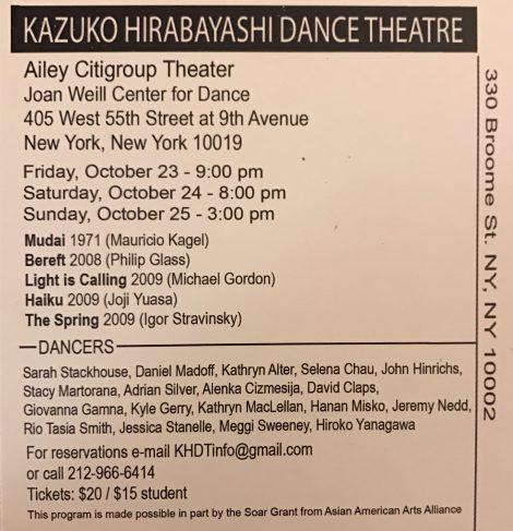 Kazuko Hirabayashi Dance Theater Postcard