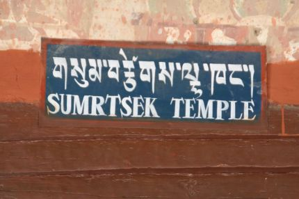 We visited more temples after the trek