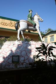 The only statue I saw of Aung San Suu Kyi's martyred father