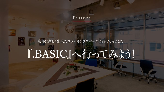 .basic kyoto