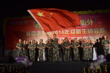"Freshmen Welcome Event, they sang ""我爱你中国"" (I love you, China)."