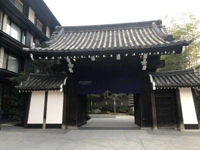 11/3オープンしたばかりのHotel The Mitsui Kyotoの超絶アップグレード!