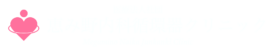 医療法人社団 恵み野内科循環器クリニック|恵庭市恵み野の内科