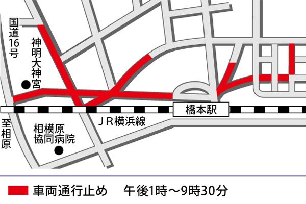 2016七夕交通規制