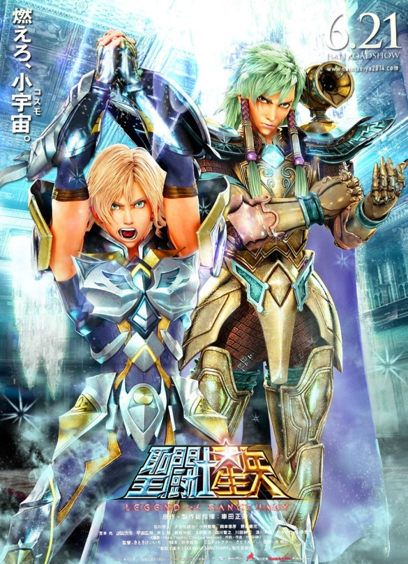 saint-seiya-legend-of-sanctuary-poster-12