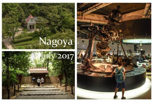 Nagoya - July 2017