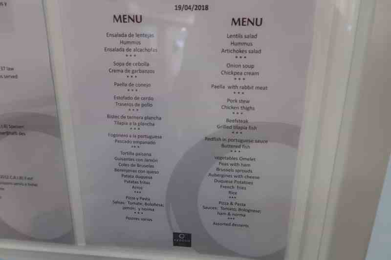 All inclusive dinner menu