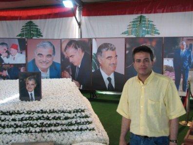 At Rafik Hariri Masoleum
