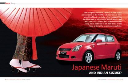 Japanese Maruti and indian suzuki