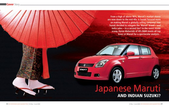 Japanese Maruti and indian suzuki