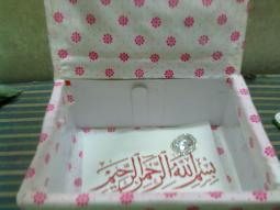 Homemade-book-gift-box