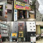 名駅近くのネットカフェ・漫画喫茶 ~ 便利で快適なお店7選!~