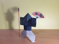 Origami by Otsuka-Sensei