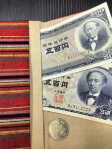 岩倉具視の紙幣500縁薩